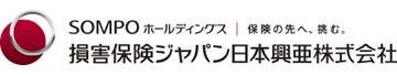 損害保険ジャパン日本興亜