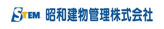 昭和建物管理株式会社