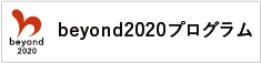 beyond2020