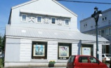 A small cinema in the small town