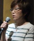 中島久枝監督