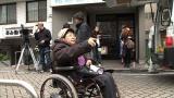 そばにいるよ!~自閉症(オーティズム)と車椅子の監督~