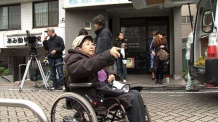 I Will Be With You ! -Director in a Wheelchair Filming Autistic Children-